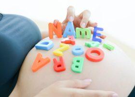 Kideaz bebe prenoms