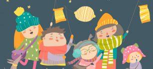 kideaz liichtmessdag chandeleur enfants lampions lanternes illustration