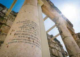 kideaz romains ruines