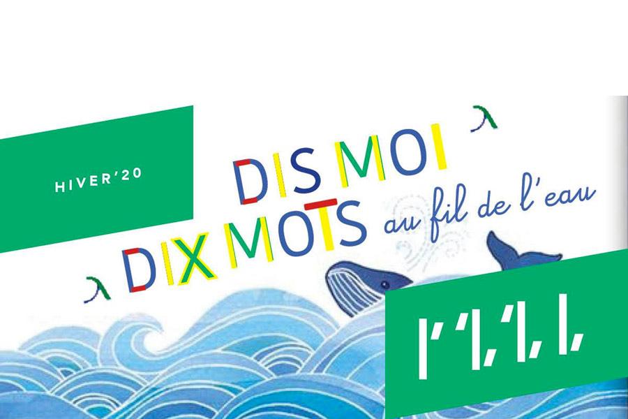 kideaz dismoidixmots puzzle thionville france